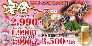 menu_20130303