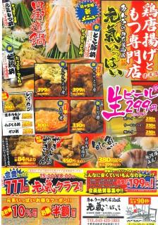 news_20130331_CCF20130331_00000
